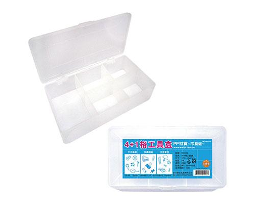 W1013 4+1工具盒
