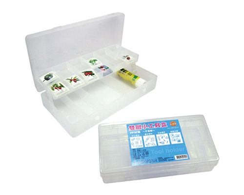 W2111 雙層小工具盒