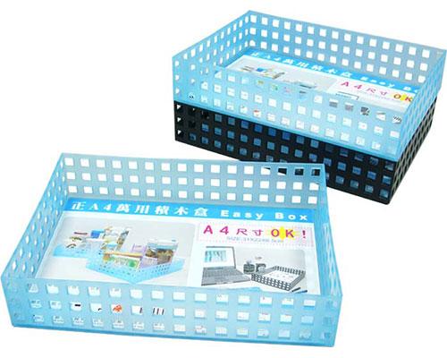 C3022 正A4萬用積木盒(A4)