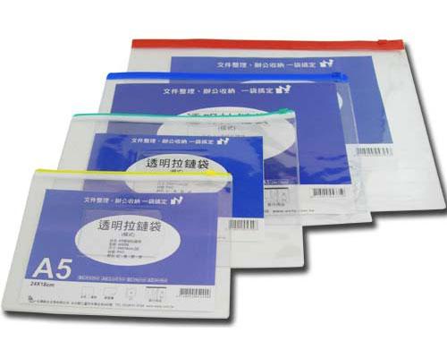 B4395 B4透明拉鏈袋