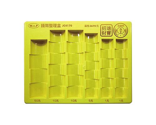JC4170 專利錢幣整理盒
