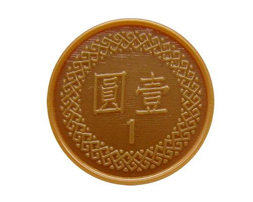 P9001 一元錢幣